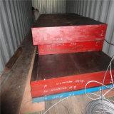 Aço plástico P20/1.2311/Pds-3/Hpm2 da liga da exatidão da alta demanda