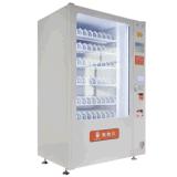 De Automaten van /Beverage van de snack (de Chocoladerepen van Spaanders gumball)
