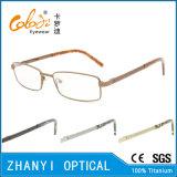 Qualität Voll-Rahmen Titanbrille Eyewear optische Glas-Rahmen (9402)