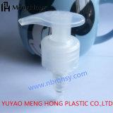 Pompe en plastique de lotion avec le clip pour l'empaquetage de lotion