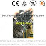 Пластичная пленка BOPP рециркулируя окомкователь с дегазируя портом 2