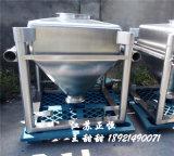 Kundenspezifischer Becken-/Pharmaceuticals-Behälter des Edelstahl-IBC