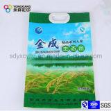 Sac personnalisé par taille d'empaquetage en plastique de riz avec le traitement