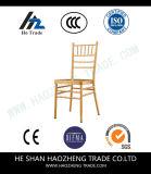 Hzdc024-1 Tripton que janta a cadeira lateral estofada