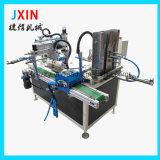 점화기 생산 라인을%s 기계를 인쇄하는 사용된 회전하는 스크린