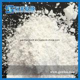 99.99% غادولينيوم أكسيد [كس] رفض. 12064-62-9
