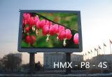HD P8 SMD3535 옥외 광고 영상을%s 옥외 발광 다이오드 표시 스크린