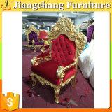 chair (JC-K04) 고전적인 결혼식 궁전 임금