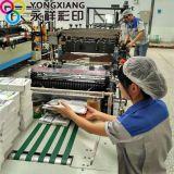 Kundenspezifischer Packpapier-Reis-verpackenbeutel