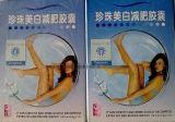 Slimming seguro da perda de peso da medicina erval branca da pérola natural