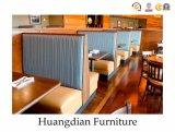 Le mobilie moderne del ristorante hanno impostato il cuoio di legno che pranza le cabine (HD143)