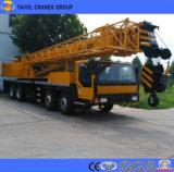 中国4セクションアームQly20熱い販売20tクレーントラックのトラッククレーン