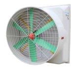 Циркуляционный вентилятор стеклоткани отработанного вентилятора стеклоткани отработанного вентилятора корозии