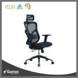 健康および簡単で調節可能な旋回装置のオフィスの椅子