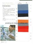 多機能の100%年のポリエステルつなぎ服のための帯電防止ファブリック酸およびアルカリの証拠