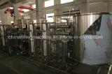 Оборудование обработки очистителя отработанной воды системы RO