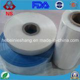 플라스틱 PVC 수축 필름