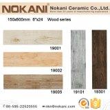 150X600mmの床のためのスリップ防止木製の一見の磁器のタイルの無作法なタイル