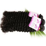 7A Yaki Straight Human Hair 4PCS / Lot Brazilian Light Yaki Extensions de cheveux Italian Yaki Weaving Natural Black Kinky Straight Hair
