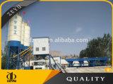 Завод серии 50m3/H Hzs конкретный дозируя (HZS50)