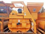 конкретная дозируя машина конструкции завода 25m3/H для сбывания