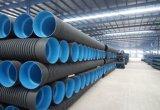 Водоотводная труба трубы из волнистого листового металла стены двойника HDPE железной дороги