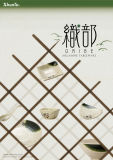"""멜라민 """" Oribe """" 시리즈 Tableware/100% 멜라민 Houseware"""
