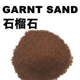 Granat-Sand-/Garnet-Sand-/Garnet-Sand-Starten