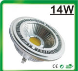 LED 스포트라이트 14W LED Dimable LED AR111 빛