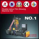 二重カラーフィルム吹く機械セット