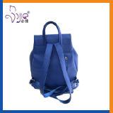 Перемещение студента функции повелительницы Backpack PU Multi
