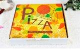 고품질 종이 피자 상자 종이 초콜렛 상자 교전 종이 선물 상자 포장 상자