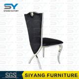 ホテルの家具の鋼鉄椅子の椅子を食事する商業レストランの椅子