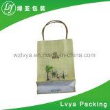 Zoll gedruckte Packpapier-Einkaufstasche mit Firmenzeichen-Drucken