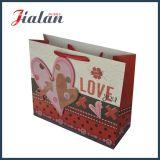 saco de papel impresso coração de Suqare da alta qualidade do papel 210g Ivory