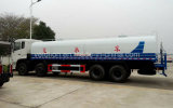 Dongfeng 22、000liters/22cbm/22m3/22ton/22000L Water Transport Truck