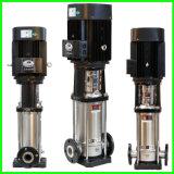 Pompe centrifuge à faible bruit