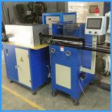 Печь вковки автоматической индукции стальной штанги горячая (JLZ-110)