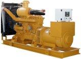 generador marina 150kw con el certificado de CCS BV