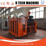 Автоматическая машина дуновения штрангя-прессовани бутылки PP/PE отливая в форму