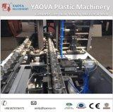 Yaova 애완 동물 광수 병 플라스틱 만드는 기계
