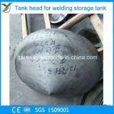 タンクのための良質のステンレス鋼の楕円形ヘッド