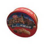 クッキーのビスケットの卸売のための有名なデンマークのクッキーボックス金属の錫食糧ボックス