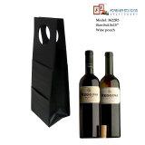 Sac de vin vert en cuir PU (3622)