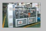 Taza de papel automática llena que forma la máquina (DEBAO-600S)