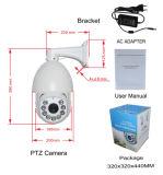 câmera impermeável de 5MP H. 265 Onvif Wrd 18X PTZ