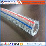 中国の製造業者透過PVC鋼線のホース