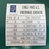 標準SAEの接続が付いているSt Stcの二重チップブラシの交流発電機を運転するベアリングおよびSAE