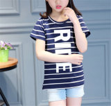 Streifen Children T-Shirt mit Round Neck Short Sleeve Printed