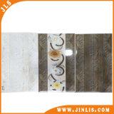 250 * 400MM الصغيرة الداخلية الحجم المزجج بلاط السيراميك الجدار